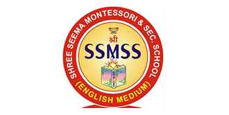 Shree Seema Montessori Secondary School, Jodhpur